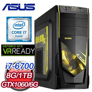 華碩 H170平台【光子獅心4】Intel i7-6700四核 GTX1060-6G 1TB獨顯高效能電腦