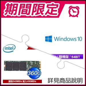 ☆期間限定★ 微軟 Windows 10 64bit 隨機版《含DVD》+Intel 535 360G M2 SSD