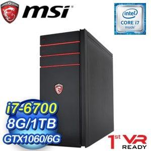 MSI 微星 Codex-017TW-B7670010668G1T0S10MHA 桌上型電腦