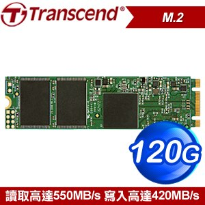Transcend 創見 MTS820 120G M.2 2280 SSD 固態硬碟