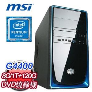 微星 H110 平台【日新月異】Intel Pentium G4400 8G 1TB 120G SSD高效能主機 ★送微星電競鍵盤+電競滑鼠