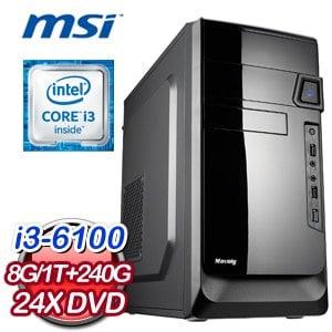 微星 B150 平台【扶搖直上】Intel Core i3-6100 8G 1TB 240G SSD 高效能燒錄電腦 ★送微星電競鍵盤+電競滑鼠