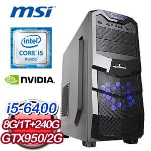 微星 H170 平台【單刀直入】Intel Core i5-6400 8G 240G SSD GTX950 獨顯電競專用機 ★送微星電競鍵盤+電競滑鼠
