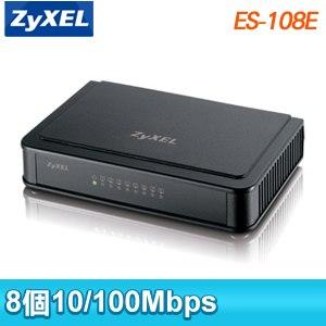 ZyXEL 合勤 ES-108E 8埠 高速乙太交換器