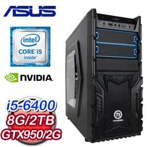 華碩 Z170 平台【熟能生巧】Intel Core i5-6400 2TB GTX950 2G獨顯電競專用機
