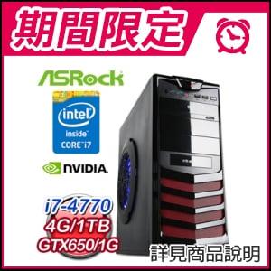 ☆期間限定★ Intel 華擎H81平台【與我爭鋒】4代i7-4770強效GTX650獨顯遊戲電腦
