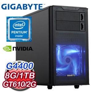 技嘉 H110 平台【速戰速決】Intel G4400 1TB GT610 2G獨顯高效能電腦