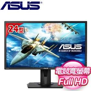 ASUS 華碩 VG245H 24型 低藍光+不閃屏電競寬螢幕
