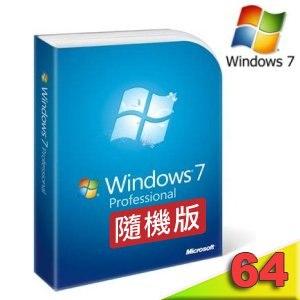 Microsoft 微軟 Windows 7 64bit 專業/隨機版【中文版】