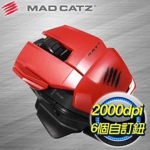 Mad Catz Office RAT M 藍芽電競滑鼠《亮紅》