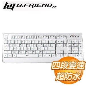 B.FRiEND GK1 超防水遊戲鍵盤《白》