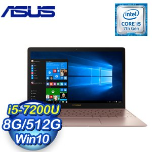 ASUS 華碩 UX390UA-0081B7200U 12吋筆記型電腦《玫瑰金》