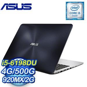 ASUS 華碩 X556UV-0041B6198DU 筆記型電腦(藍/i5-6198DU/4G/500G/920MX/WIN10)