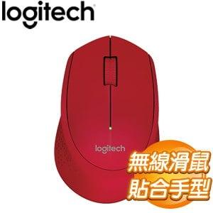 Logitech 羅技 M280 無線滑鼠《紅》