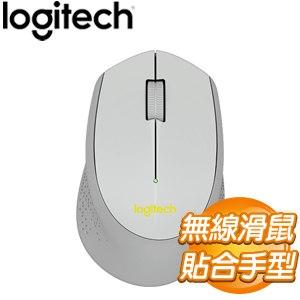 Logitech 羅技 M280 無線滑鼠《灰》