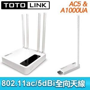 TOTOLINK AC5 AC 超世代路由器+TOTOLINK A1000UA USB無線網卡