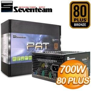 Seventeam 七盟 700W 82+ PAT系列 電源供應器(ST-700PAT)