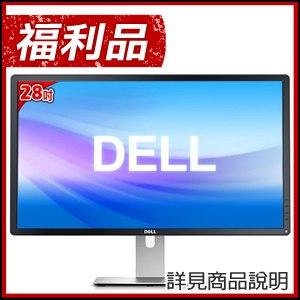 福利品》DELL 戴爾 P2815Q 28吋 Ultra HD 4K高畫質 可旋轉超寬視角液晶螢幕