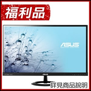 福利品》ASUS 華碩 VX279H 黑 27吋 LED 液晶寬螢幕(B)