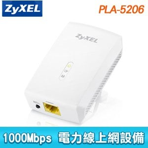 ZyXEL 合勤 PLA-5206(雙包裝) 電源網路上網器