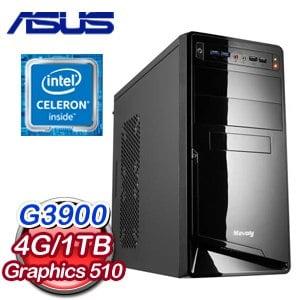 華碩 H110 平台【自動無敵】Intel Celeron G3900 4G 1TB 超值文書機