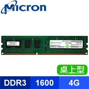 Micron 美光 Crucial DDR3 1600 4G 桌上型記憶體《雙面顆粒/雙電壓》