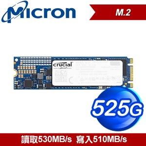 Micron 美光 MX300 525G M.2 (2280) SSD 固態硬碟
