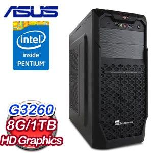 華碩 H81 平台【六六大順】Intel Pentium G3260 1TB文書商務電腦