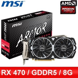 MSI 微星 RX 470 ARMOR 8G OC PCIE 顯示卡《原廠註冊四年保固》