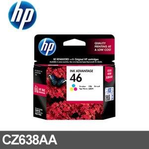 HP 墨水匣 CZ638AA~彩色~