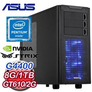 華碩 H110 平台【嘉年華】Intel Pentium G4400 1TB 2G獨顯高效能電腦
