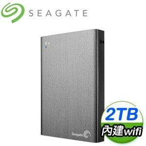 Seagate 希捷 Wireless Plus 2TB 2.5吋 USB3.0 無線外接式硬碟 (STCV2000300)