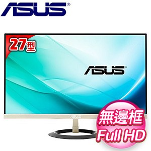 ASUS 華碩 VZ279H 27型 低藍光不閃屏 IPS寬螢幕