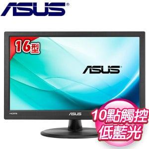 ASUS 華碩 VT168H 15.6吋 低藍光多點觸控螢幕