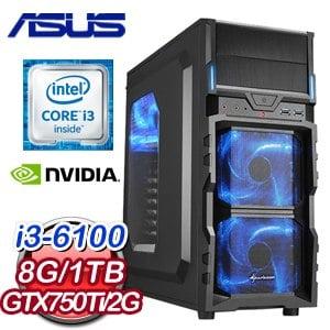 華碩 H110 平台【君士坦丁】Intel i3-6100 8G 1TB GT750Ti 高效能獨顯電腦