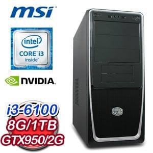 微星 H110 平台【銳不可擋】Intel i3-6100 8G 1TB GTX950 2G獨顯高效能電腦