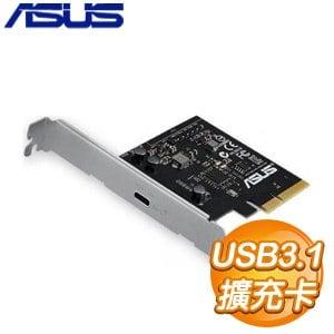 ASUS 華碩 USB 3.1 CARD (TYPE-C) 擴充卡《原廠註冊一年保固》