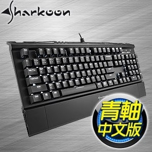 Sharkoon 旋剛 SGK1 青軸白光 機械式鍵盤《中文版》