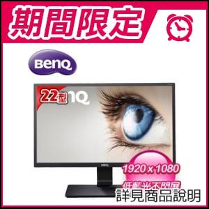 ☆期間限定★ BenQ GW2270 22型不閃屏+低藍光 VA寬螢幕 ★送USB鍵鼠組