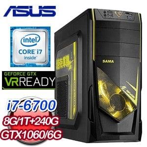 華碩 H170平台【光子獅心V】Intel i7-6700四核 240G SSD GTX1060-6G 獨顯高效能電腦