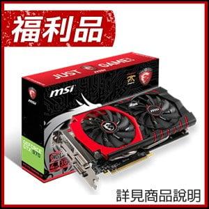 福利品》MSI 微星 GTX970 GAMING 4G DDR5 PCIE 顯示卡