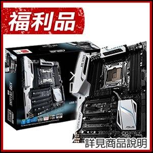 福利品》ASUS 華碩 X99-DELUXE USB3.1 LGA2011V3 主機板