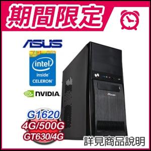 ☆期間限定★ 華碩平台【音波爆擊】Intel G1620雙核 500G 4G獨顯強效電腦
