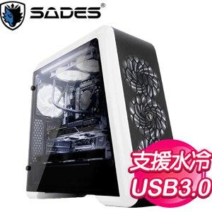 SADES 賽德斯 圖坦卡門 U3黑白 全透側機殼