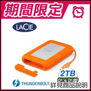 "☆期間限定★ LaCie Rugged 2TB USB3.0 / Thunderbolt雙介面2.5吋行動硬碟 ★送希捷 1TB白金2.5""Slim Backup 外接硬碟+TOTOLINK N302RE 無線分享器"
