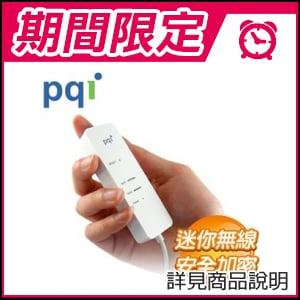☆期間限定★ PQI Air Pen express 雲旅機 迷你路由器