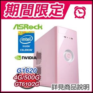 ☆期間限定★ 華擎平台【紅粉之心】Intel G1620雙核 2G獨顯效能電腦