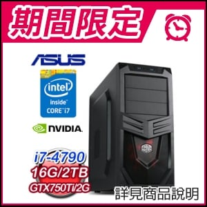 ☆期間限定★ 華碩平台【破焰之刃】i7四核 GTX750Ti 2G獨顯電競電腦