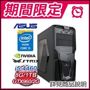☆期間限定★ 華碩平台【神靈特工】i5四核 GTX960 2G獨顯高效能電腦