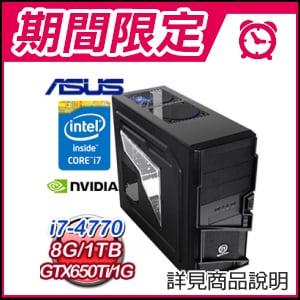 ☆期間限定★ Intel 華碩H87平台【戰場暴君】i7-4770 強效 GTX650 Ti獨顯遊戲電腦